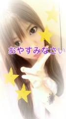 渋沢一葉 公式ブログ/特訓終了。 画像1