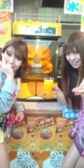 渋沢一葉 公式ブログ/生搾り機 画像1
