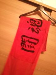 渋沢一葉 公式ブログ/びちゃびちゃ。 画像2