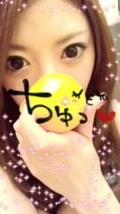 渋沢一葉 公式ブログ/お手伝いさん大募集! 画像2