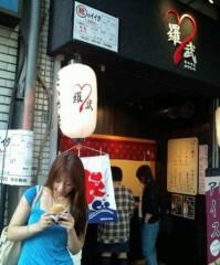渋沢一葉 公式ブログ/たい焼きο 画像1