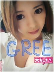 渋沢一葉 公式ブログ/ノープランDAY。 画像3