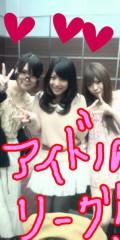 渋沢一葉 公式ブログ/アイドルリーグ! 画像2