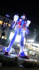 渋沢一葉 公式ブログ/お台場ガンダム 画像2