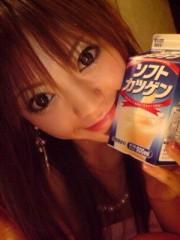渋沢一葉 公式ブログ/カツゲンο 画像1