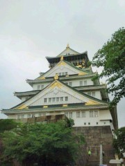 渋沢一葉 公式ブログ/大阪城ο 画像3