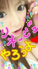 渋沢一葉 公式ブログ/NCJapan 画像2