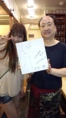 渋沢一葉 公式ブログ/初!すっぽん 画像3