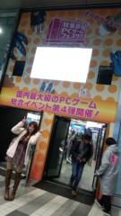 渋沢一葉 公式ブログ/秋葉原PCゲームフェスタ! 画像1