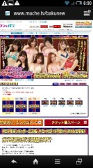 渋沢一葉 公式ブログ/第一試合ゴング! 画像3