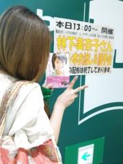 渋沢一葉 公式ブログ/ハダカの。。。 画像3