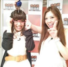 渋沢一葉 公式ブログ/ノープランパーティ!! 画像2