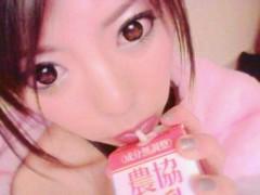 渋沢一葉 公式ブログ/乳ο 画像1