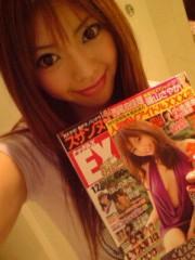 渋沢一葉 公式ブログ/渋沢一葉★雑誌掲載情報! 画像1
