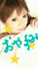 渋沢一葉 公式ブログ/ホテル 画像1