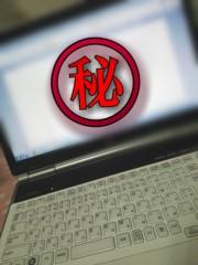 渋沢一葉 公式ブログ/徹夜。 画像2