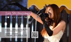 渋沢一葉 公式ブログ/いよいよ明日ワンマンライブ! 画像2