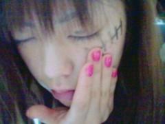 渋沢一葉 公式ブログ/寝起きドッキリ!!!! 画像1