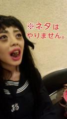 渋沢一葉 公式ブログ/チャリティーお笑いライブMC出演! 画像2