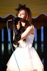 渋沢一葉 公式ブログ/超超超重大発表!!!!!!!! 画像3