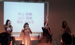 渋沢一葉 公式ブログ/ミニスカポリス! 画像3