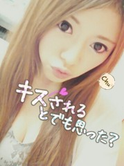 渋沢一葉 公式ブログ/今夜生放送!!! 画像1