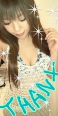 渋沢一葉 公式ブログ/THANX 画像1