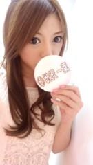 渋沢一葉 公式ブログ/アイドルリーグ楽屋裏。 画像2