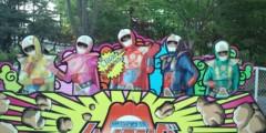 渋沢一葉 公式ブログ/ミニスカポリス同期 画像3