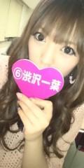 渋沢一葉 公式ブログ/引っ越しっ!引っ越し! 画像1