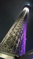 渋沢一葉 公式ブログ/スカイツリー話。 画像1