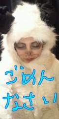 渋沢一葉 公式ブログ/ドタキャン魔 画像1