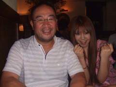 渋沢一葉 公式ブログ/やってやるって! 画像1