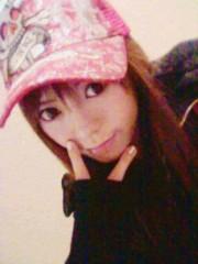 渋沢一葉 公式ブログ/友達が増えましたο 画像1