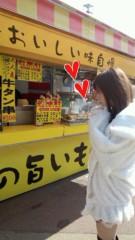 渋沢一葉 公式ブログ/レモン牛乳。 画像1