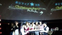 渋沢一葉 公式ブログ/パーティー 画像1