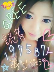 渋沢一葉 プライベート画像/渋沢一葉のアルバム GREE大好き♪