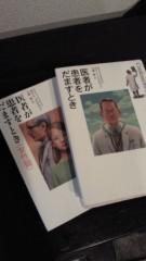 岡西敦恵 公式ブログ/読んでます 画像1