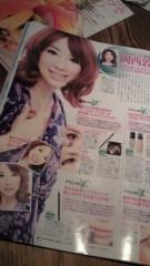岡西敦恵 公式ブログ/美的8月号 画像1