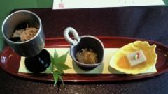 岡西敦恵 公式ブログ/なだ万 画像1