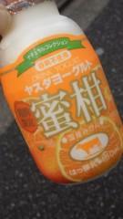 岡西敦恵 公式ブログ/残暑(;^_^A 画像1