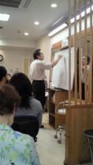岡西敦恵 公式ブログ/美と健康のセミナー 画像1