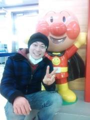 福井博章 公式ブログ/アンパンマンに会える街 画像1