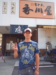 福井博章 公式ブログ/名古屋帰りに 画像1