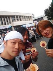 福井博章 公式ブログ/あんず飴! 画像1