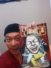 福井博章 公式ブログ/気持ちを入れ替えて! 画像1