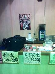 福井博章 公式ブログ/あと2日! 画像1