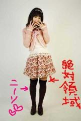 咲倉杏子 公式ブログ/今日はさむいっ!! 画像1