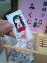 咲倉杏子 公式ブログ/おみくじ☆ 画像3