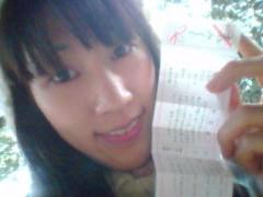 咲倉杏子 公式ブログ/おみくじ☆ 画像1